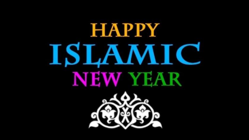 Happy New Islamic Year – Al Ain English Speaking School