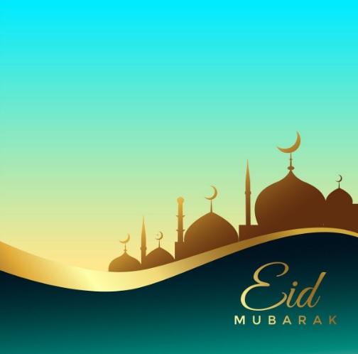 Thursday and Sunday Holidays for Eid Al Fitr (Pearson Exams Still On)