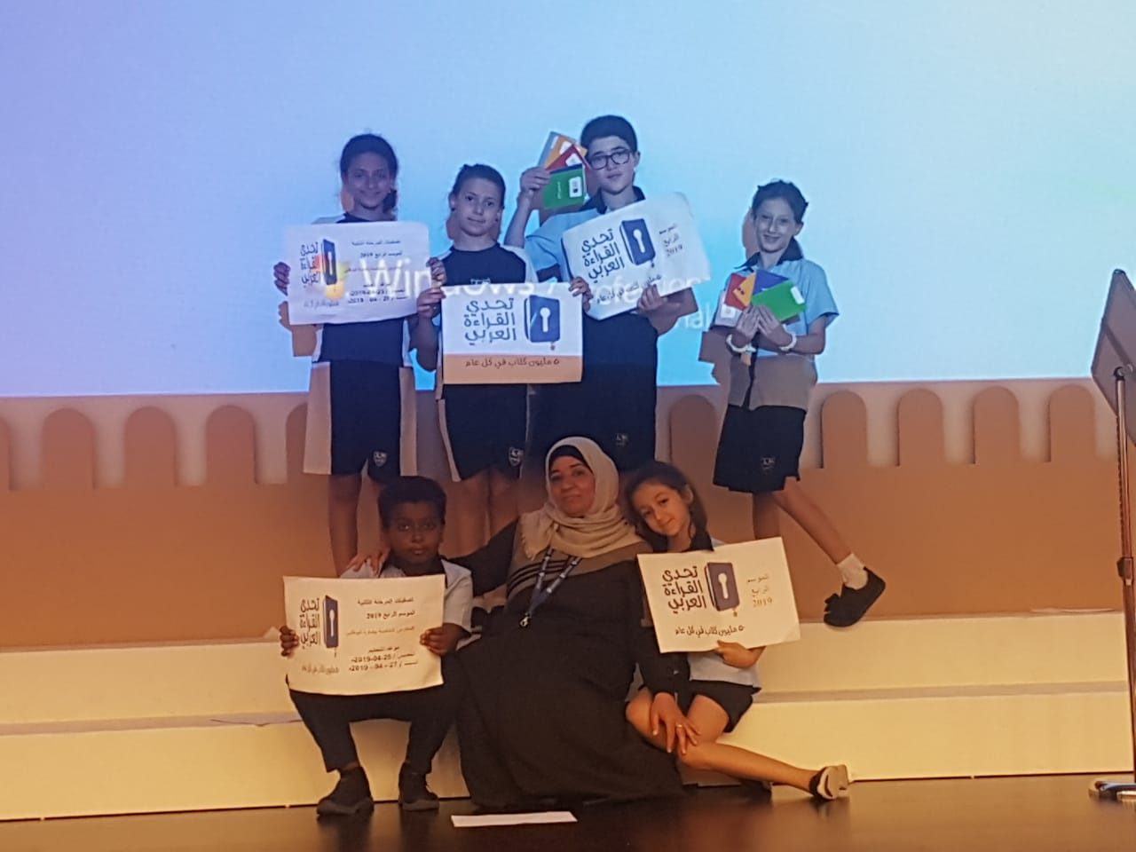 Arabic Reading Competition Participants