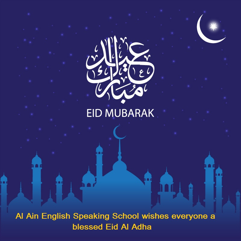 Eid Mubarak!  Offices closed until Wednesday 14 August